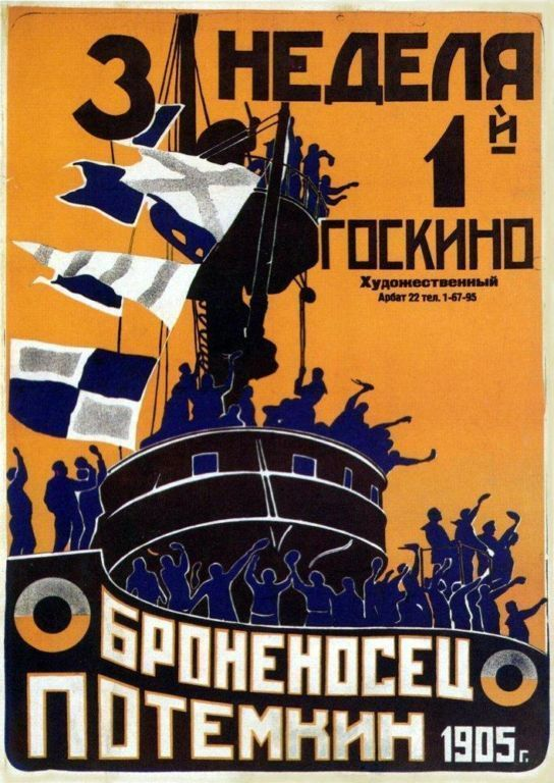 bronenosets_potyomkin_battleship_potemkin-843477612-large